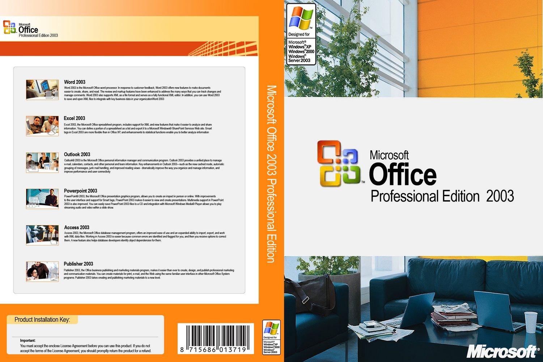 Microsoft Access 2013 Скачать Бесплатно